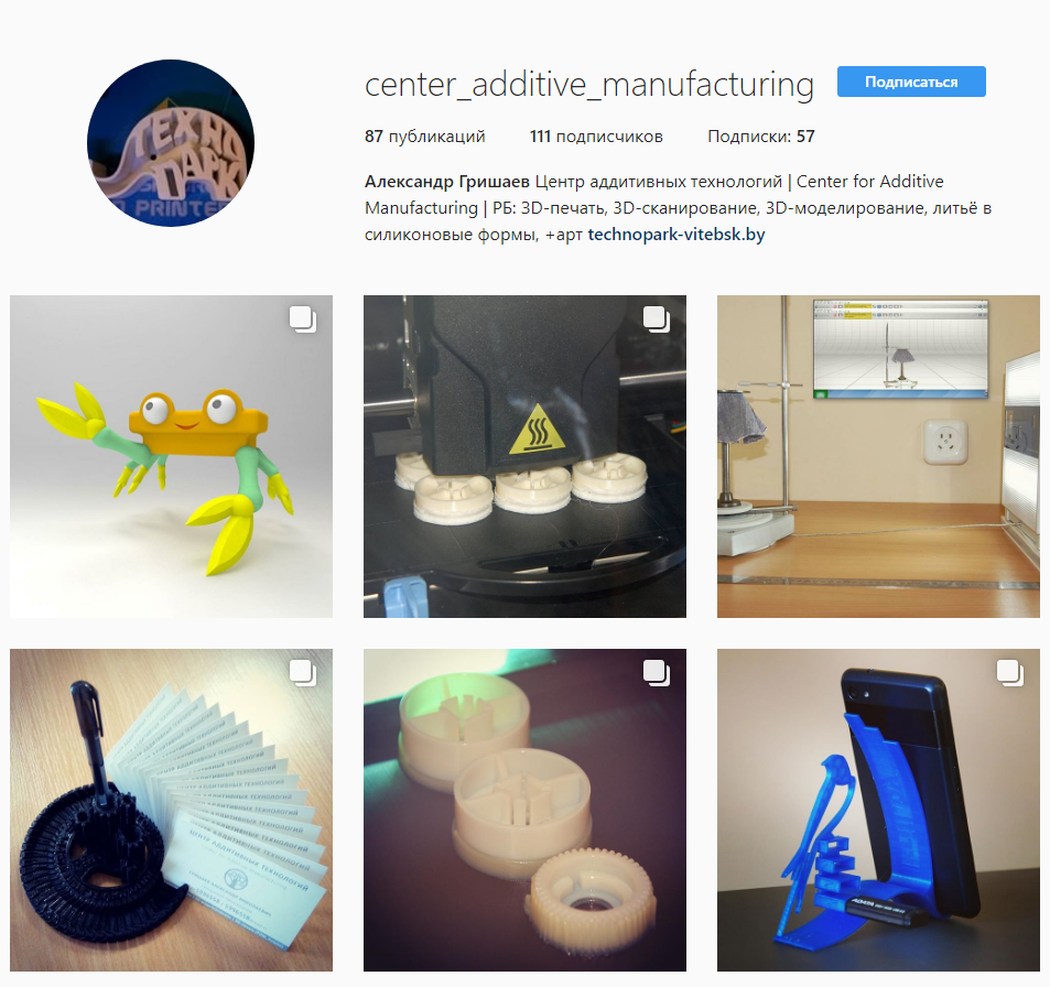 center additive manufacturing